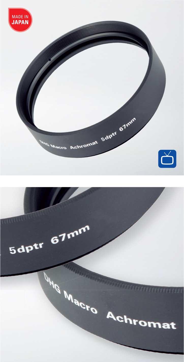 Paraluce in gomma 77 mm per fotocamera reflex DSLR /Ø 77 mm